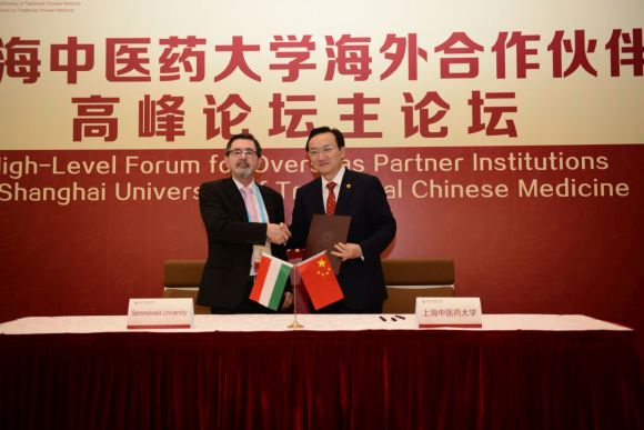Cooperation between Semmelweis University and Shanghai University of Traditional Chinese Medicine