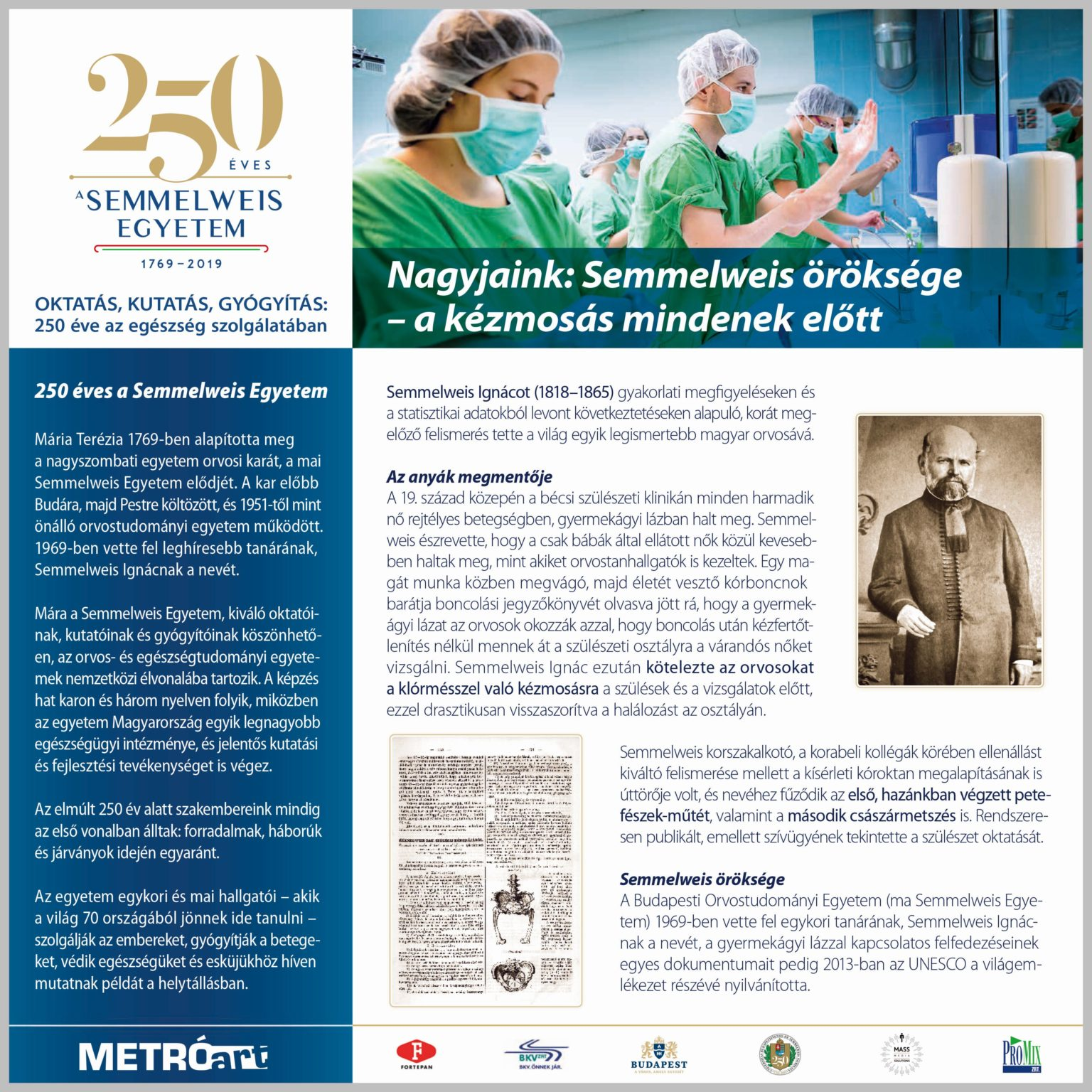 A Semmelweis Egyetem 250 éves történetét bemutató kiállítás nyílik a fővárosban