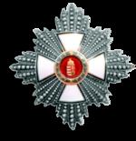 Magyar Érdemrend középkeresztje a csillaggal