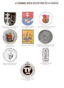 A Semmelweis Egyetem címerét 2001-ben az előd szervezetek pecsétjeiből alakították ki